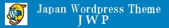日本語対応のおすすめWordpressテンプレートランキング